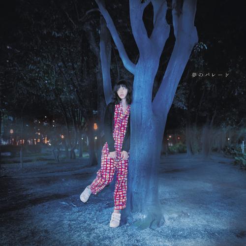 シングル「夢のパレード」【通常盤】(CD ONLY)