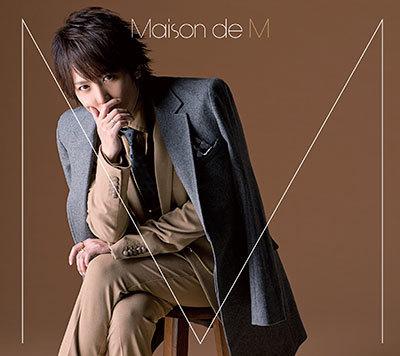 ミニアルバム『Maison de M』【初回生産限定盤B】(CD+DVD)