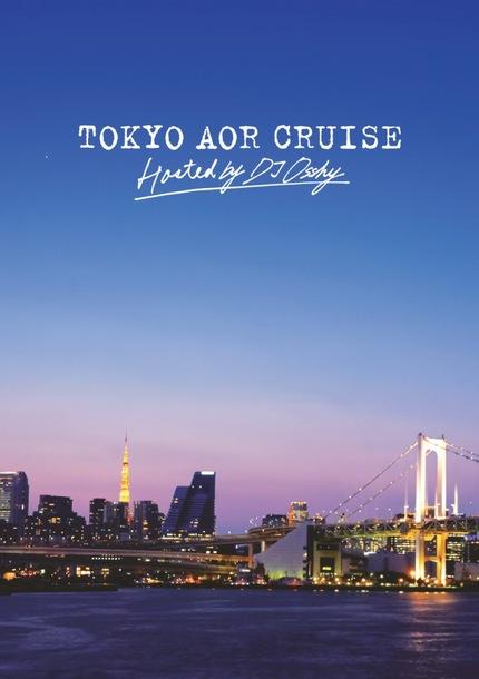 「TOKYO AOR CRUISE」