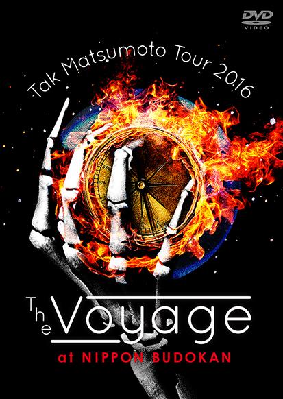DVD『Tak Matsumoto Tour 2016 -The Voyage- at 日本武道館』