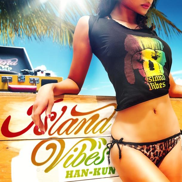 アルバム『Island Vibes』