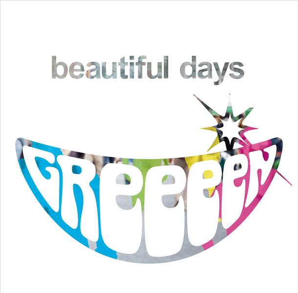 シングル「beautiful days」