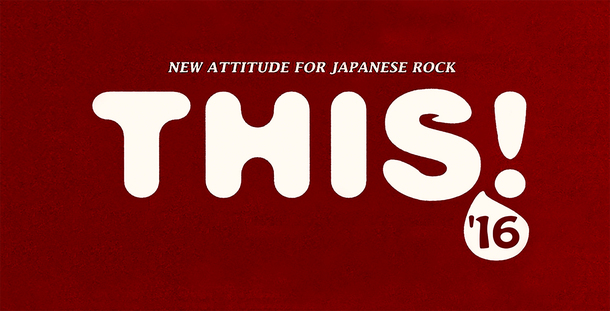 『THIS! 2016'New Attitude for Japanese Rock' Presented by The Music Travel』ロゴ