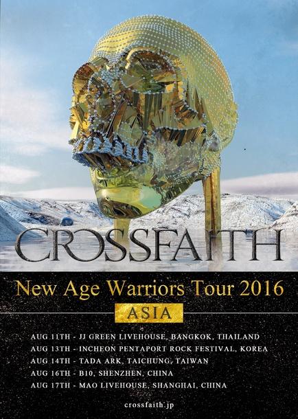『NEW AGE WARRIORS TOUR 2016:ASIA』