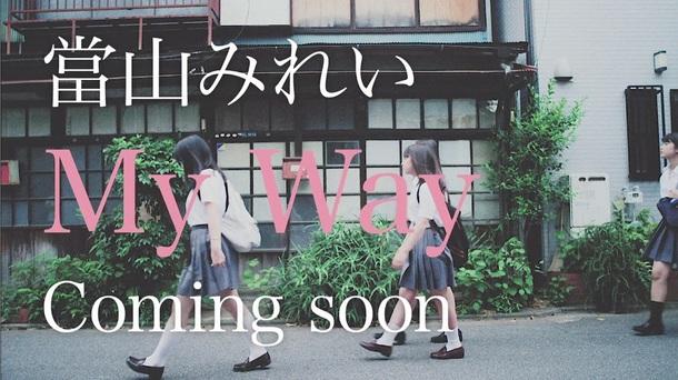 「My Way」Teaser ver.1