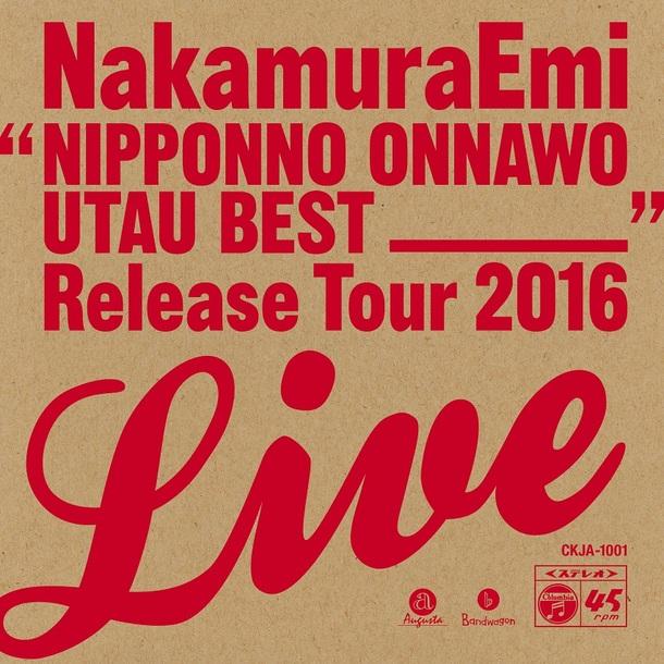 7inchアナログ『NIPPONNO ONNAWO UTAU BEST RELEASE TOUR LIVE!(赤盤)』