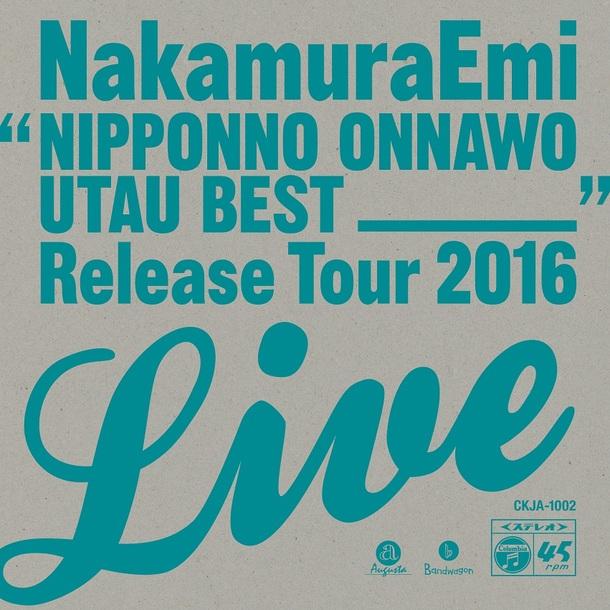 7inchアナログ『NIPPONNO ONNAWO UTAU BEST RELEASE TOUR LIVE!(青盤)』