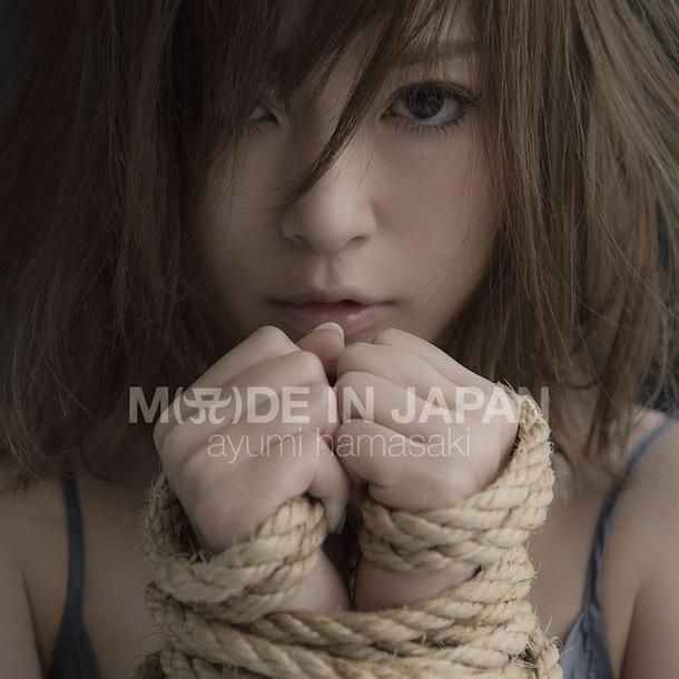 アルバム『MADE IN JAPAN』【CD+DVD】(CD+DVD+スマプラ)