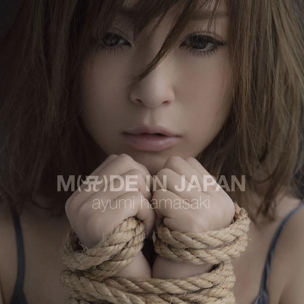 アルバム『MADE IN JAPAN』【CD+Blu-ray】(CD+Blu-ray+スマプラ)