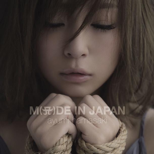 アルバム『MADE IN JAPAN』【CD盤】(CD+スマプラ)