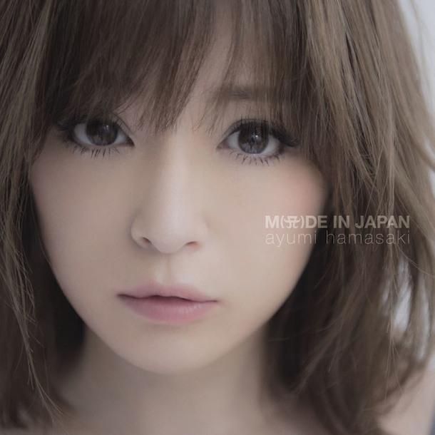 アルバム『MADE IN JAPAN』【TeamAyu盤(初回生産限定盤)】(CD+2DVD+スマプラ)