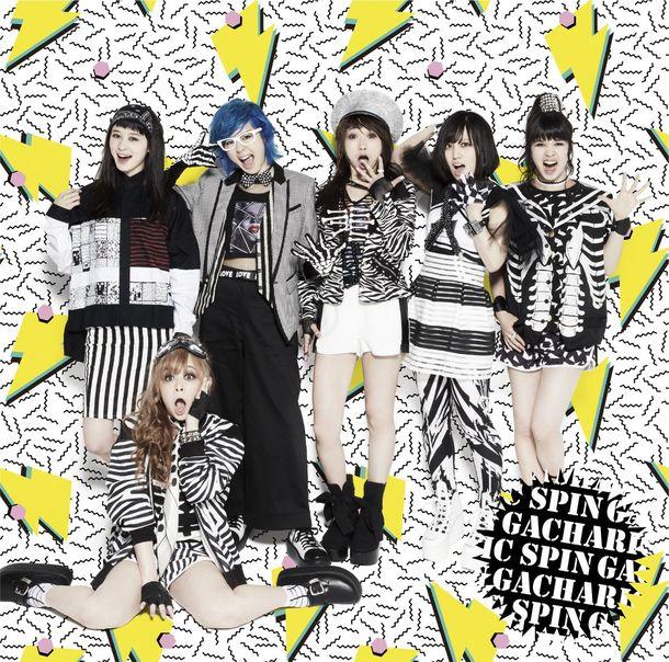 シングル「シャキシャキして/アルブスの少女」【初回生産限定盤Type-A】(CD+DVD)