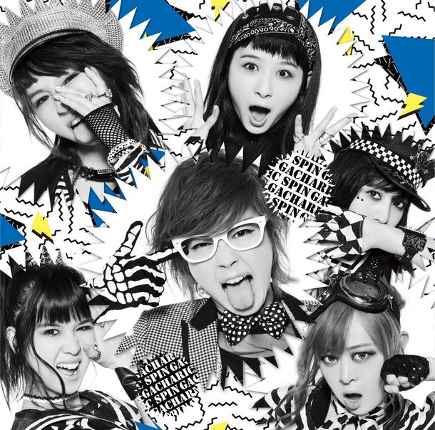 シングル「シャキシャキして!!/アルブスの少女」【初回生産限定盤Type-B】(CD)