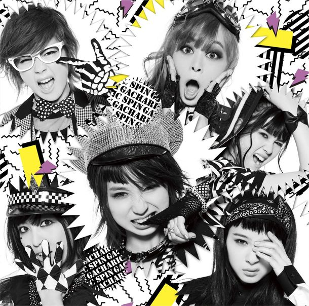 シングル「シャキシャキして!!/アルブスの少女」【初回生産限定盤Type-C】(CD)
