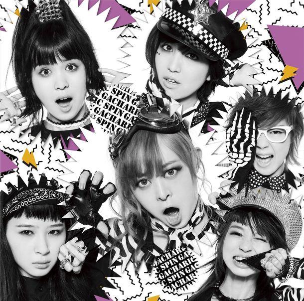 シングル「シャキシャキして!!/アルブスの少女」【初回生産限定盤Type-D】(CD)