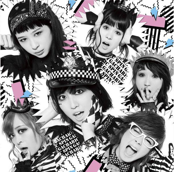 シングル「シャキシャキして!!/アルブスの少女」【初回生産限定盤Type-E】(CD)