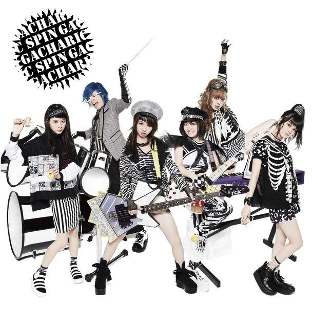 シングル「シャキシャキして!!/アルブスの少女」【通常盤】(CD)