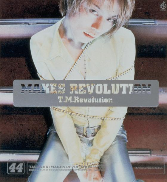 配信アルバム『MAKES REVOLUTION』