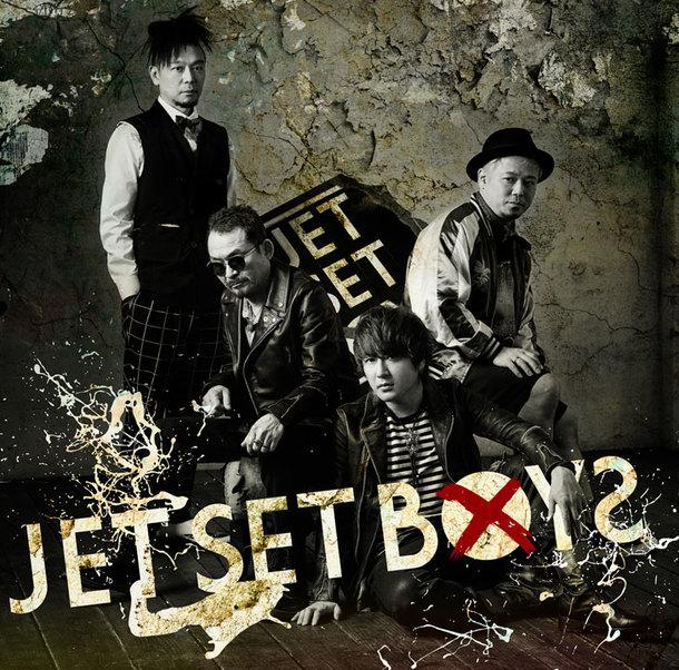 アルバム『JET SET BOYS』