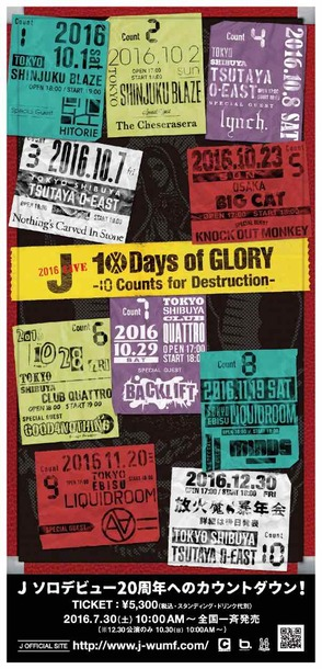 『10 Days of GLORY -10 Counts for Destruction-』