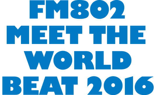 「FM802 MEET THE WORLD BEAT 2016」ロゴ