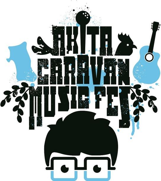 「秋田CARAVAN MUSIC FES」ロゴ