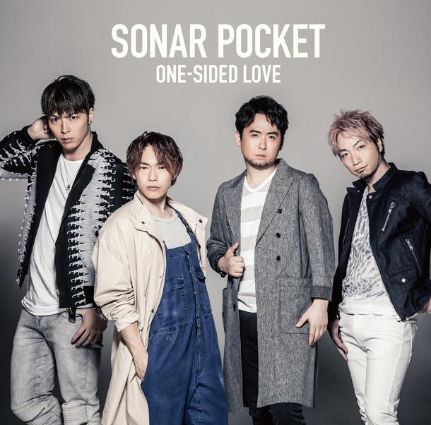 シングル「ONE-SIDED LOVE」【初回限定盤】(CD+DVD)