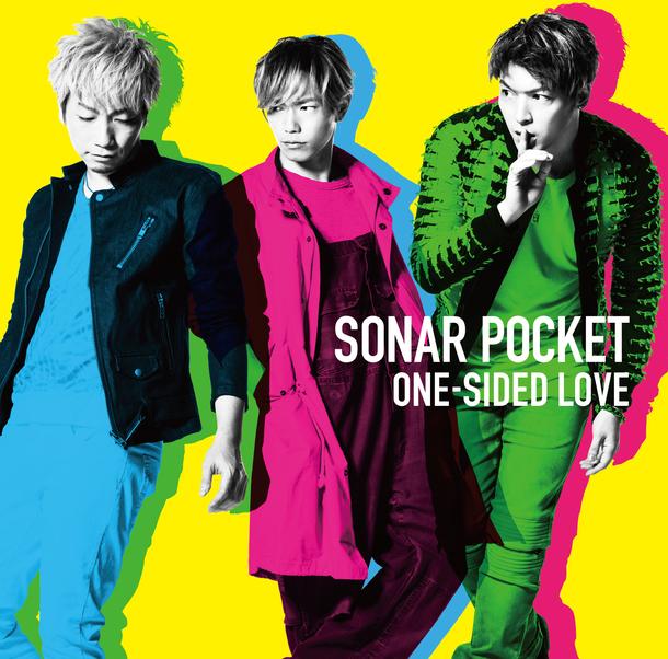 シングル「ONE-SIDED LOVE」【通常盤B】(CD)