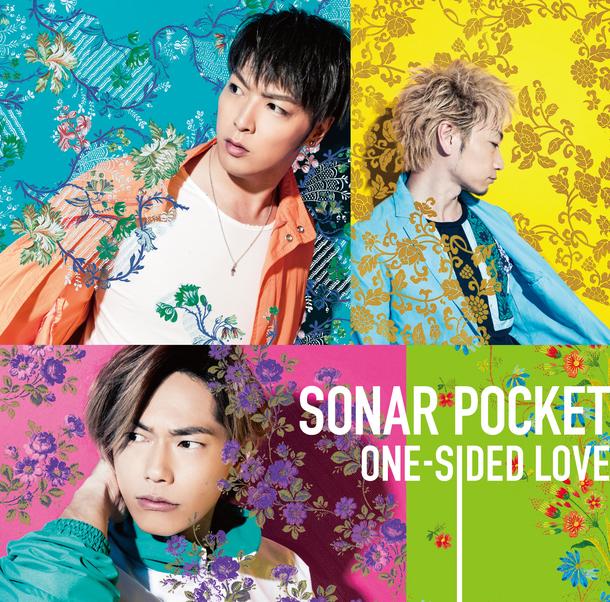 シングル「ONE-SIDED LOVE」【通常盤C】(CD)