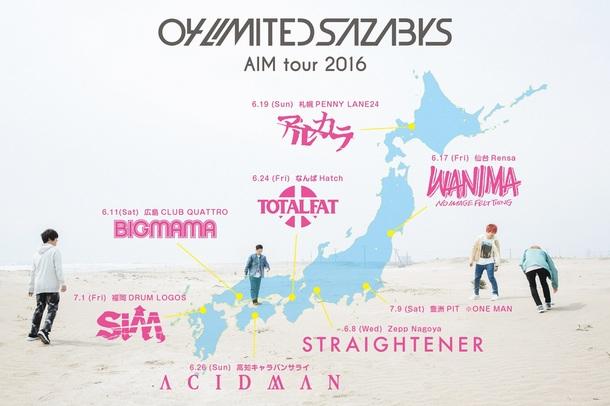 「AIM tour 2016」