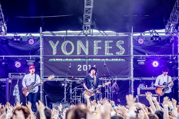 4月2日(土)@『YON FES 2016』Brian the Sun photo by 青木カズロー