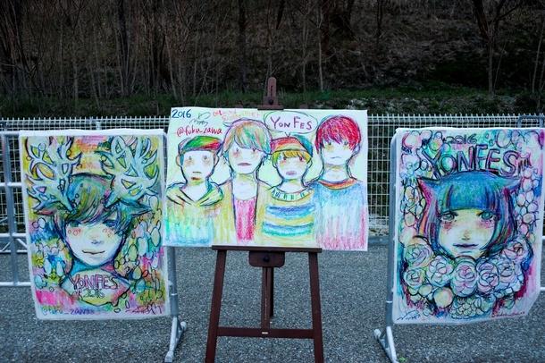 『YON FES 2016』フクザワ  by Yukihide JON... Takimoto