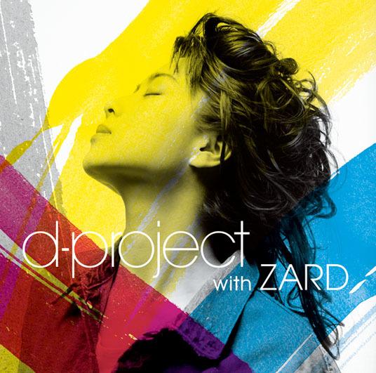 アルバム『d-project with ZARD』