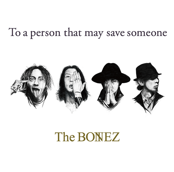 アルバム『To a person that may save someone』【通常盤】(CD)