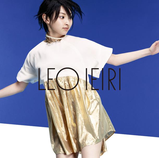 シングル「僕たちの未来」【通常盤】(CD)