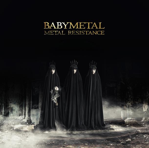 アルバム『METAL RESISTANCE』【初回生産限定盤】(CD+DVD)