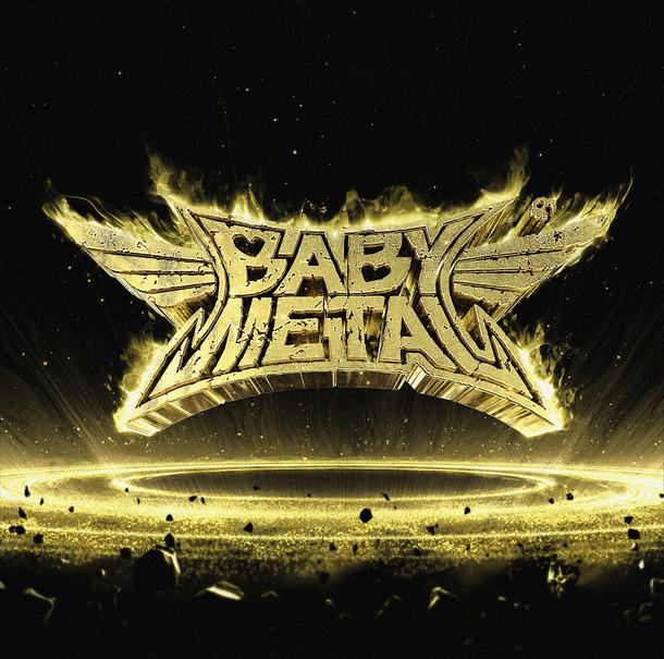 アルバム『METAL RESISTANCE』【通常盤】(CD)