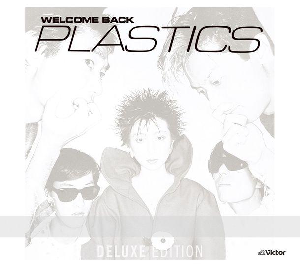 アルバム『WELCOME BACK』