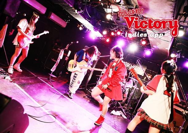 「がんばれ!Victory indies app」