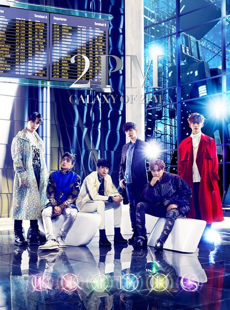 アルバム『GALAXY OF 2PM』【初回生産限定盤A】