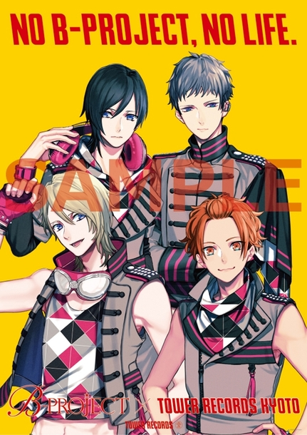 TOWERanime 京都店限定レア特典「「NO B-PROJECT, NO LIFE.」KiLLER KiNGポスター」