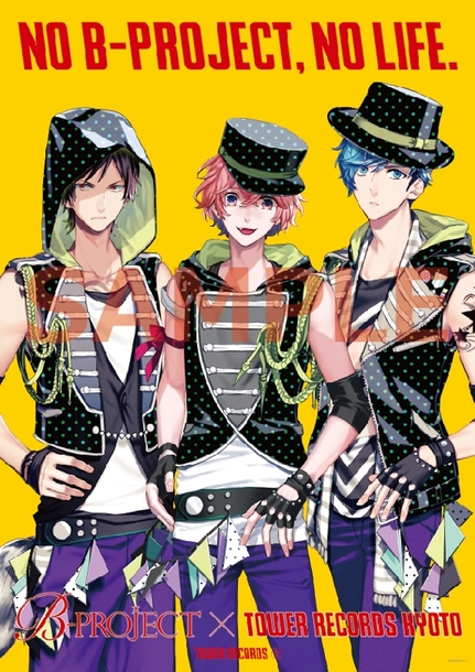 TOWERanime 京都店限定レア特典「「NO B-PROJECT, NO LIFE.」THRIVEポスター」