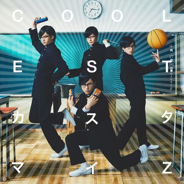 カスタマイZ「COOLEST」カスタマイZ盤ジャケット