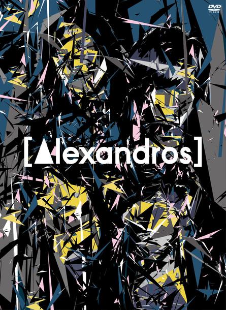 "DVD『[Alexandros] live at Makuhari Messe ""大変美味しゅうございました""』【初回限定盤】"