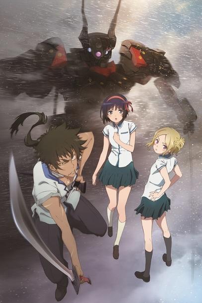 TVアニメ「クロムクロ」 クロムクロ製作委員会