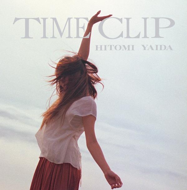 アルバム『TIME CLIP』【通常盤】(CD + スマプラ)