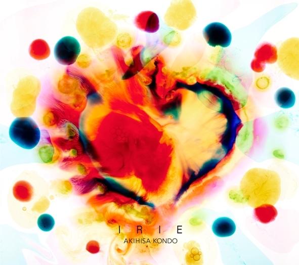 アルバム『アイリー』【初回限定盤A】(1CD+1DVD)