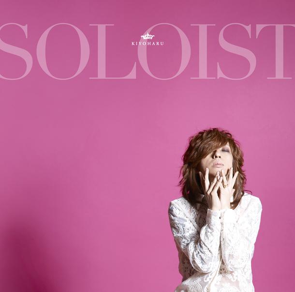 アルバム『SOLOIST』【通常盤】(CD)