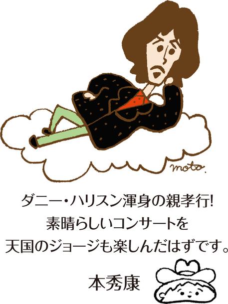 本秀康氏イラスト・ステッカー画像