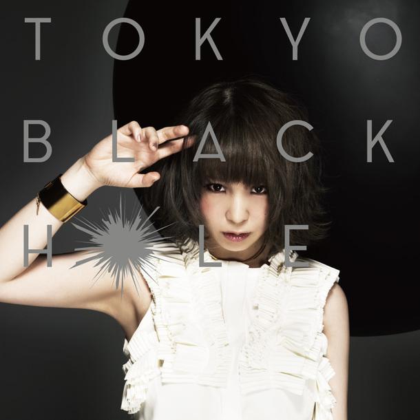 アルバム『TOKYO BLACK HOLE』【東京盤】(CD ONLY)